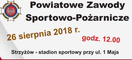 NIEDZIELA: Powiatowe zawody sportowo pożarnicze w Strzyżowie